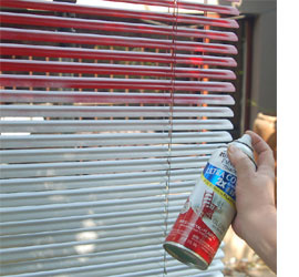 Spray paint my kitchen blinds