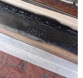 Home Dzine Home Diy Rust Oleum Leak Seal Seals Around
